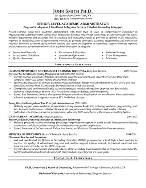 Higher Education Resume Profile by Sle Resume Professional Formats