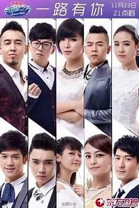中国梦之声(Chinese Idol)Official Channel - Home | Facebook