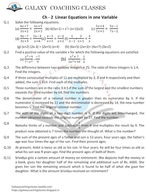 linear equations   variable class  worksheets