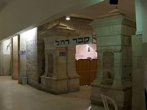 Rachel U0026 39 S Tomb In Beit Jala