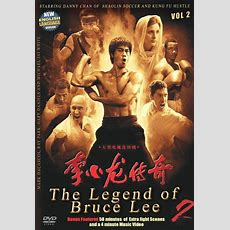 The Legend Of Bruce Lee Vol2 New Dvd Ebay