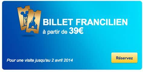 Prezzo Biglietto Ingresso Disneyland Come Acquistare Il Biglietto Per Disneyland Parigi Con