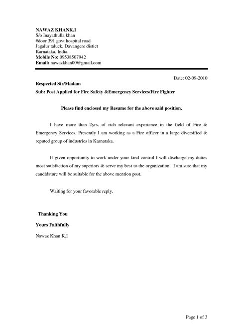 firefighter resume cover letter sles the 10 step writing process essay writing skills how to