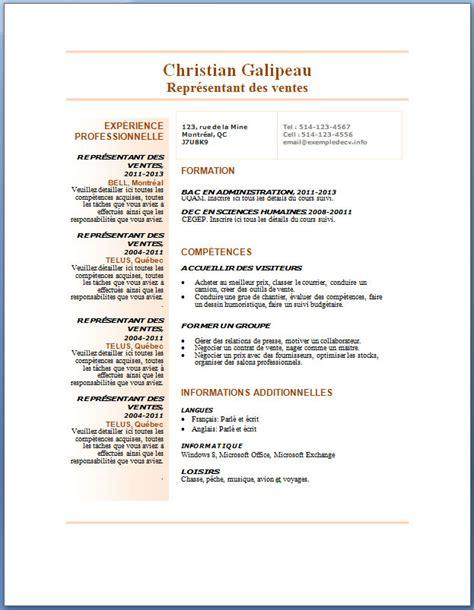 Les Modèles De Cv by Mod 232 Les Et Exemples De Cv 73 224 80 Exemple De Cv Info