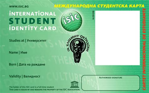 isic esn cards incoming students