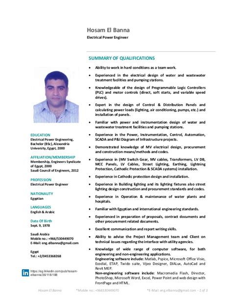 Power Plant Electrical Design Engineer Resume by Senior Electrical Engineer Cv