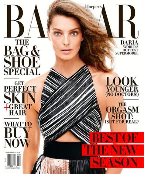 Daria Werbowy Covers Harpar's Bazaar February 2014