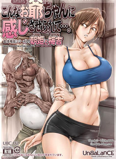 read the unbalance porn comics hentai online porn manga and doujinshi 1 hentai comics