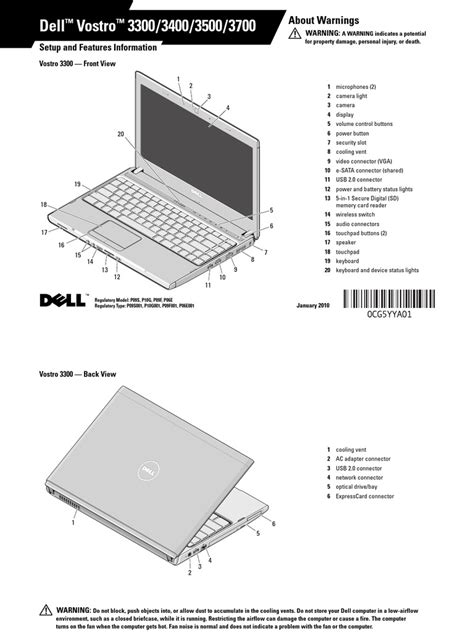 DELL Vostro 3500 - Configuration Manual | Secure Digital | Usb