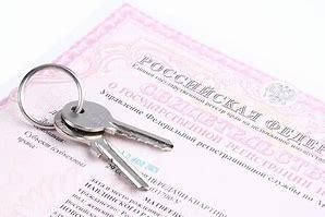 договор о приватизации квартиры оформлен много лет назад