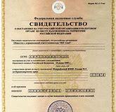 какие документы нужны для прописки ребёнка по месту жительства