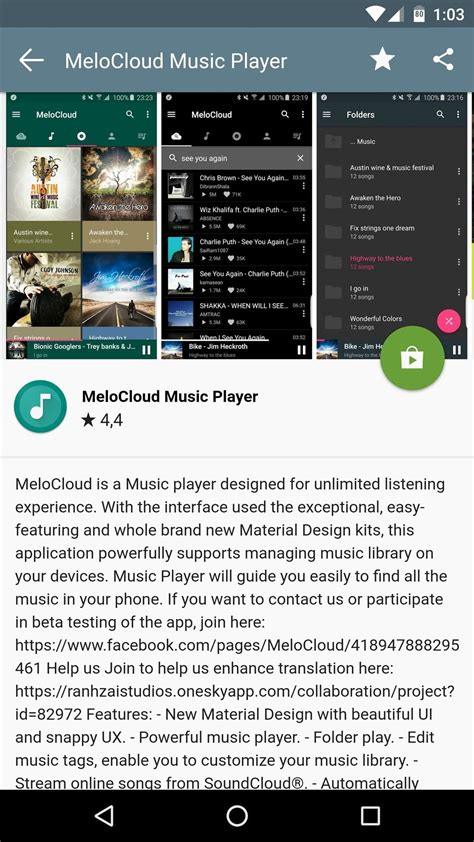 Design App Hacks by This App Makes Finding Material Design Apps On Play