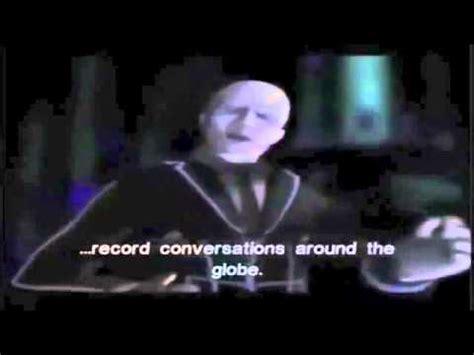 Illuminati Area 51 Area 51 Illuminati 2005 Exposed