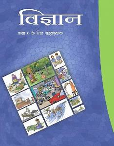 Free Hindi Books Pdf  Ncert Books Class