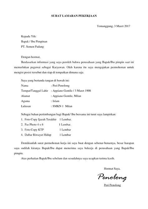 Surat Lamaran Pekerjaan Docx by Contoh Surat Lamaran Kerja Ke Pabrik Gawe Cv