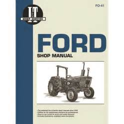 1115-2230  New Holland Service Manual 112 Pages