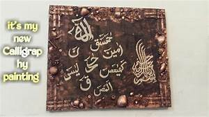 Antique, Art, Painting, U3163arabian, Calligraphy, Art, U3163by, Sonu