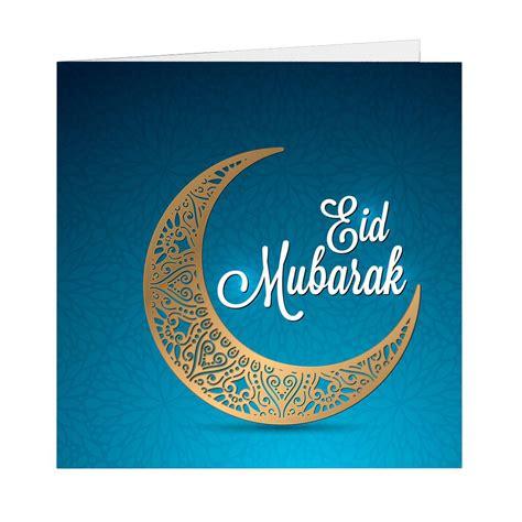 folded cards   eid mubarak wishes eid mubarak