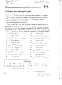 Adding Subtracting Multiplying Dividing Integers Worksheets