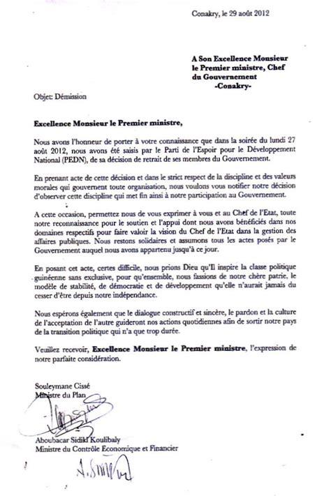 lettre de demission cdi cadre exemple lettre d 233 mission suisse mod 232 le de lettre