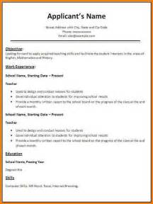 work experience resume model 4 resume model for teaching inventory count sheet
