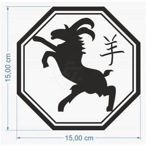 chinesisches horoskop ziege schaf ziege chinesisches horoskop tierkreiszeichen mit tiersymbol