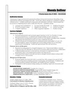 marketing resume exles skills skills resume template learnhowtoloseweight net