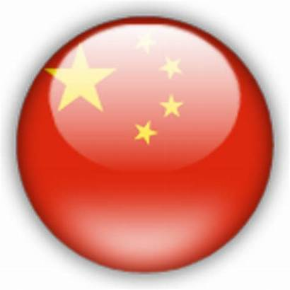 Flag China Transparent Icon Chinese Flags Clipart