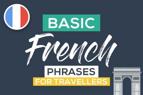 60+ French Phrases for Travel You NEED to Know [PLUS ...