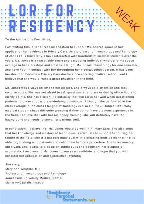 Pathology personal statement