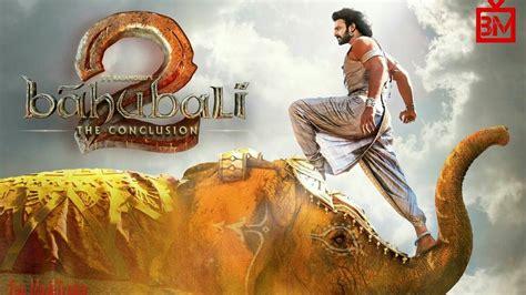 Bahubali 2 Movie First Look