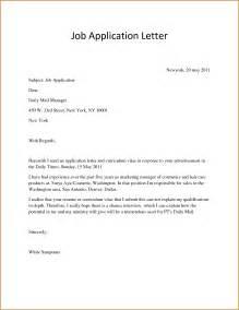 free resume words job application letter free bike games