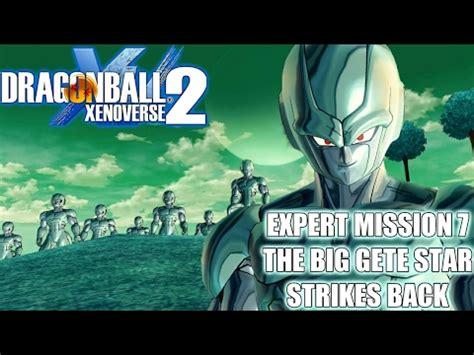expert mission   big gete star strikes