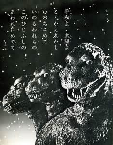 Old School Godzilla