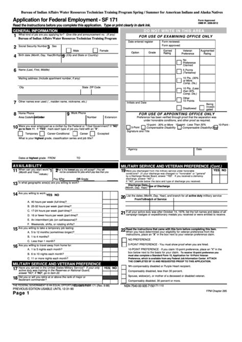 fillable sf 171 form application for federal employment