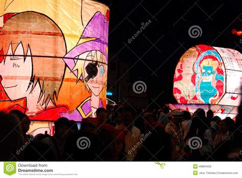 Cartoon Float Editorial Stock Image