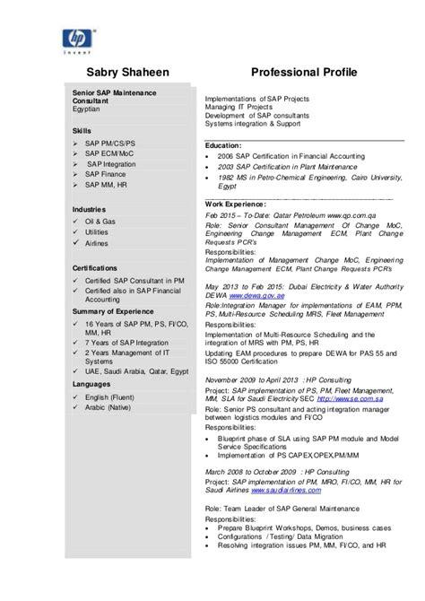 cfspaperougwebfccom sample resume fresh graduate