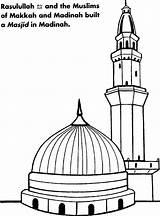 Mosque Clipart صور Colour لتلوين تلوين Coloring للاطفال Child اسلاميه Colouring Jawaher Prophet Islamic Line Muslim Children sketch template