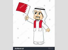 Man Holding Bahrain Flag Stock Vector 252228844 Shutterstock