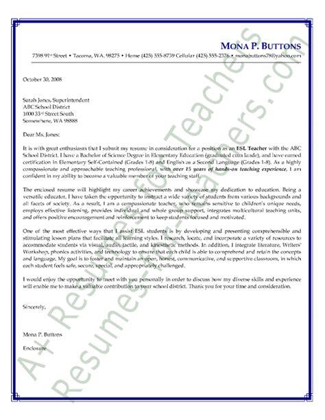 esl english    language teacher cover letter