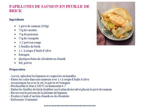 recette de cuisine en gratuit août 2013 femme sentimentale