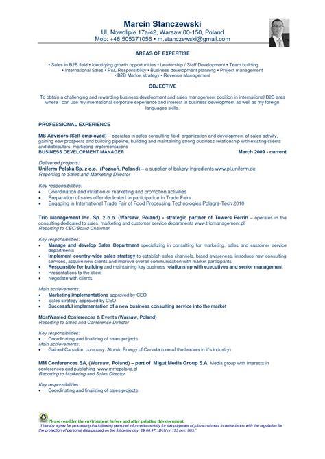 management skills list resume google search biixi