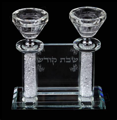 shabbat candle lighting shabbos gift holy special judaica shabbat