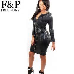 HD wallpapers wholesale outlet plus size clothing