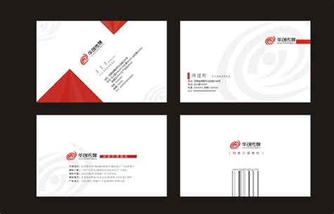 广告公司名片创意设计矢量图_名片卡片矢量图_三联 Best Business Card Artist Pt Per L'accesso Ai Servizi Avery Printing Problems Make Your Own Template Free Thank You App Iphone Software Windows 7 Cards Online