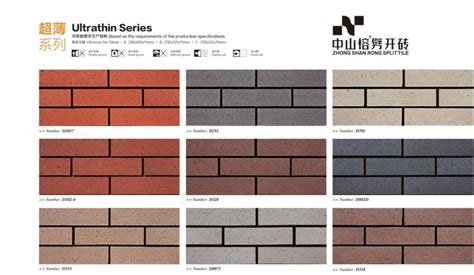 easy installation exterior wall tile lightweight