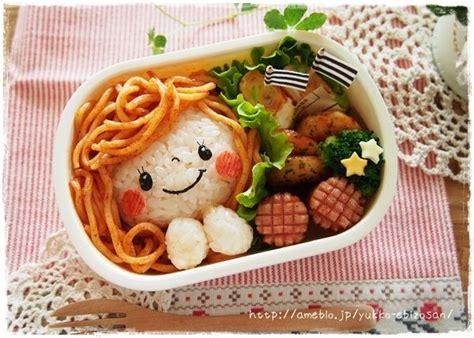 cuisine kawaii 1000 ideas about bento on bento bento
