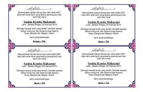 contoh kartu ucapan memperingati  hari  meninggal kata kata mutiara