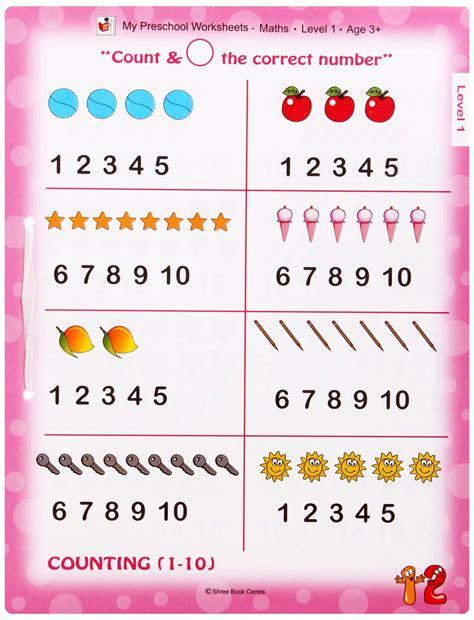 math worksheets  nursery   nursery