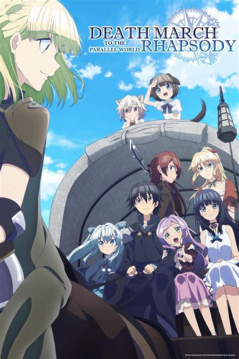 crunchyroll  tv anime death march   parallel